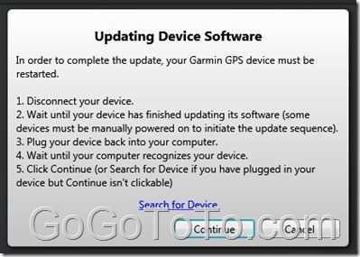 updateGarmin12