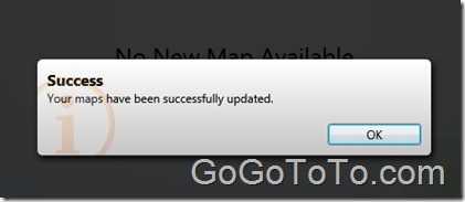 updateGarmin16