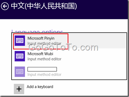 how to add traditional chinese keyboard pinyin windows 10